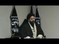 Maktab-e-Hussaini 9 - Syed Nafees Taqvi - Urdu