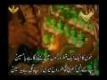 Noha - Yaa Hussain (a.s) - Arabic sub Urdu