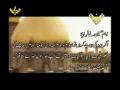 Karbala Ka Dars - Urdu