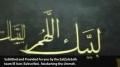 What REALLY Happened During Ashura in Tehran Iran - Dec09 - Persian sub English