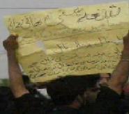 [SPECIAL REPORT] Karachi Bomb Blast - 28 December 2009 - [MESSAGE FOR US] - Urdu