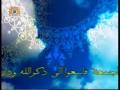 Friday Sermon - Ayatollah Jannati - 1st Jan 2010 - Urdu