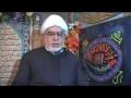 Tafseer surat Al Layl part2 - English