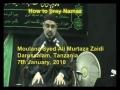[Audio] - How to pray Namaz - AMZ - Urdu