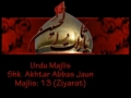 Qualities of Companions of Imam Hussain a.s - Majlis 12 - Agha Jaun - Mohrm1431-Urdu