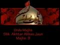 Qualities of Companions of Imam Hussain a.s - Majlis 9 - Agha Jaun - Mohrm1431-Urdu
