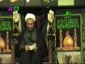 The Sermons of Imam Sajjad A.S. - Moulana Hurr Shabbiri - Jan 10th 2010 / Muharram 1431 - Urdu