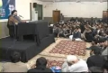 [CLIP] Definition of ISHQ by Ustad Agha Jawad Naqvi - Urdu