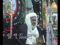 Majalis for The Youths - Agha Kazi Shabbir Alawi - Safar1430 - Day 9 - Urdu