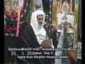 Majalis for The Youths - Agha Kazi Shabbir Alawi - Safar1430 - Day 4 - Urdu