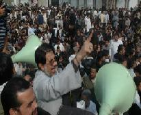 **** IMP. MSG. **** for Shias of Pakistan by Hasan Zafar Naqvi - Urdu