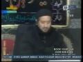 H.I. Jan Ali Shah Kazmi - Self Esteem - Majlis 6 - Muharram 1431 - English Urdu