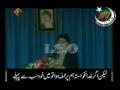 [ISO Tarana 2009] - Ahle Yaqeen ka mehvar hai Khamenei Rahber - Urdu