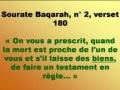 Learn Quran - Surat 104 Al Humazah - The Slanderer - Arabic