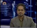 Political Analysis - Zavia-e-Nigah - 15th Jan 2010 - Urdu