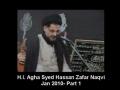 [CLIP] Understand the Saazish - Agha Hasan Zafar Naqvi Message - Urdu