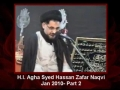 [CLIP] Have we done anything except Whining and Complaining? Agha Hasan Zafar Naqvi - Urdu