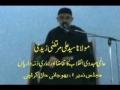 [Audio] - Majlis 1 - Aalami Mehdavi Inqelab Ka Taqaza Aur Hamari Zimmedarian - AMZ - Urdu