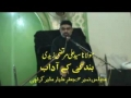 [Audio] - Day 3 - 3 Safar - Bandagi kay aadab - Urdu