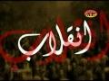 Inqilaab Inqilaab - Zia Abbas Noha 2010 - Urdu