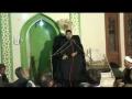 Day 01 - 1 Safar - Bandagi kay aadab - Urdu