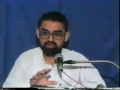 Aqaid - Lecture 5 - Reasoning on organization and cordination of Universe - AMZ - Urdu