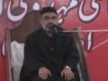 Majlis 04 - Aalami Mehdavi Inqelab Ka Taqaza Aur Hamari Zimmedarian - AMZ - Urdu