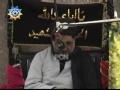 [1] Maarifat e Imam e Zamana (a.t.f.s) - Muharram 1431 - Maulana Hasan Zafar Naqvi - Urdu