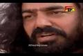 Vich Karbo Bala - Syed Muqadas Kazmi 2010 - Urdu