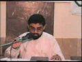 Nahjul Balagha Lecture - System of the Govt.of Allah - Day 1 - Urdu