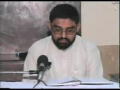 Nahjul Balagha Lecture - The System of Govt. of Allah - Day 2 - Urdu