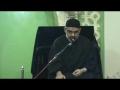 Day 07 - 7 Safar - Bandagi kay aadab - Urdu