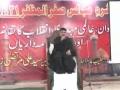Majlis 07 - Aalami Mehdavi Inqelab Ka Taqaza Aur Hamari Zimmedarian - AMZ - Urdu