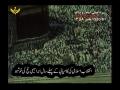 [04] [URDU Documentary] Sirah e Amali - Episode 4 - سيرہ عملي امام روح اللھ