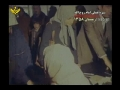 [05] [URDU Documentary] Sirah e Amali - Episode 5 - سيرہ عملي امام روح اللھ