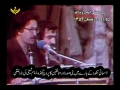 [07] [URDU Documentary] Sirah e Amali - Episode 7 - سيرہ عملي امام روح اللھ