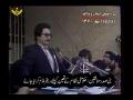 [08] [URDU Documentary] Sirah e Amali - Episode 8 - سيرہ عملي امام روح اللھ