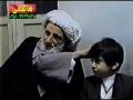 Ayaollah Behjat meeting Husayn Tabatabai - Persian