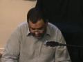Aey Rab-e-Jahan Panjetan-e-pak key Khaliq Iss Qoam kaa Daman - Urdu