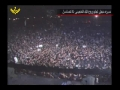 [16][URDU Documentary] Sirah e Amali - Episode 16 - سيرہ عملي امام روح اللھ