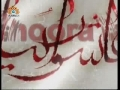 For Kids! Ashooraian - Story of Karbala - Part 4 - Animation-Farsi sub English