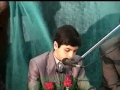Qari Siaf Zadeh beautiful Quran recitation - Arabic