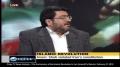 31st Anniversary Islamic Revolution - Imams Return - 2 of 2 - English