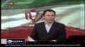 31st Anniversary Islamic Revolution - Imams Return - 1 of 2 - English