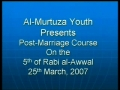 Seminar on Post Marriage 25 March 2007 - Moulana Zaki Baqri - Part 1 - Urdu