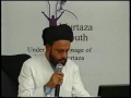 Seminar on Post Marriage 25 March 2007 - Moulana Zaki Baqri - Part 9 - Urdu