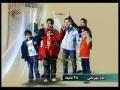 Imam-e-Meherban - Childrens Program on Imam Khomeini RA - Part 3 - Farsi