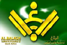 [4/4] السید المغیب Imam Musa Sadr - Urdu sub English