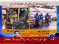 2nd blast in Karachi at Jinnah Hospital 10 dead 50 people injured 5 Feb 2010