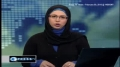 [Press TV Update 03]- Pakistani Hospital Treating Victims of Earlier Bombing Bombed-05Feb10 English